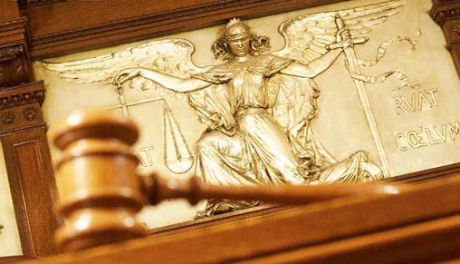 юридическая консультаций