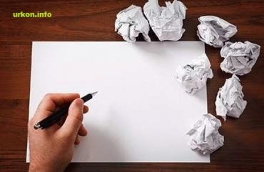 Составить (написать) иск