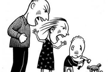 Насилие в семье!