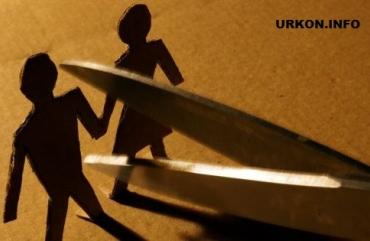 Расторжение брака через суд без присутствия