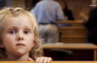 Важливість думки дитини у суді