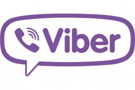 Viber адвоката
